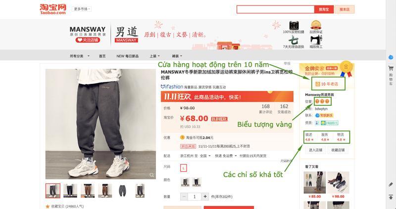 Cách nhận biết shop bán hàng nội địa Trung Quốc uy tín trên taobao